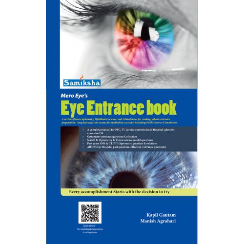 Mero Eye's  EYE ENTRANCE BOOK