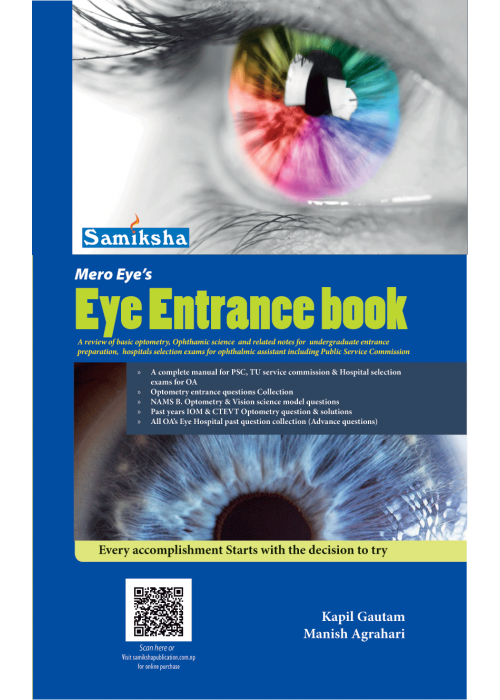 Mero Eye's  EYE ENTRANCE BOOK