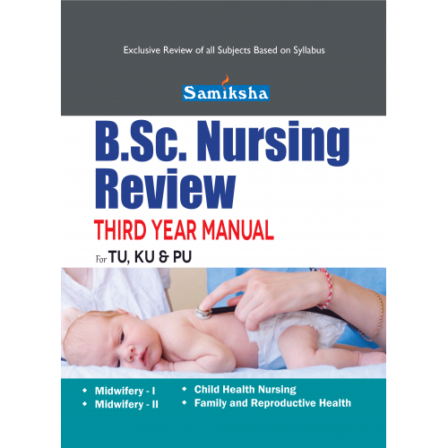 B.Sc. Nursing Review Third Year Manual