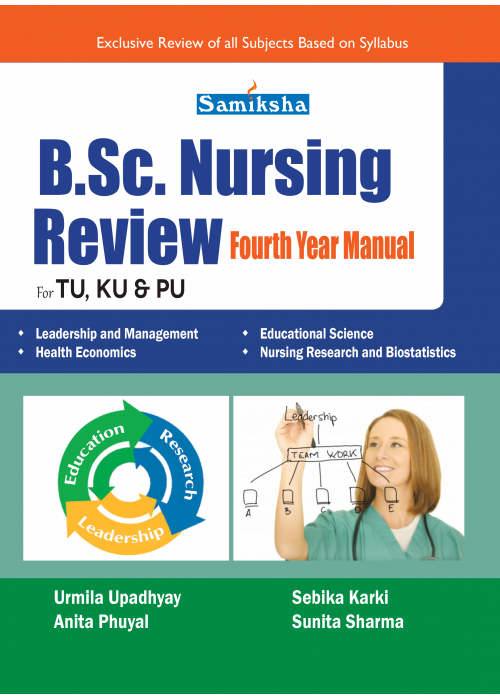 B.Sc.Nursing Review Fourth Year Manual