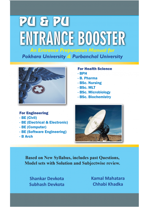 PU & PU Entrance Booster