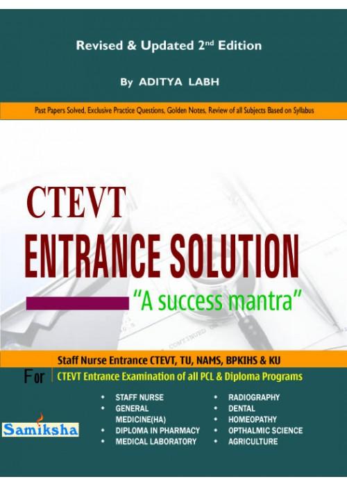 CTEVT-Entrance-Solution