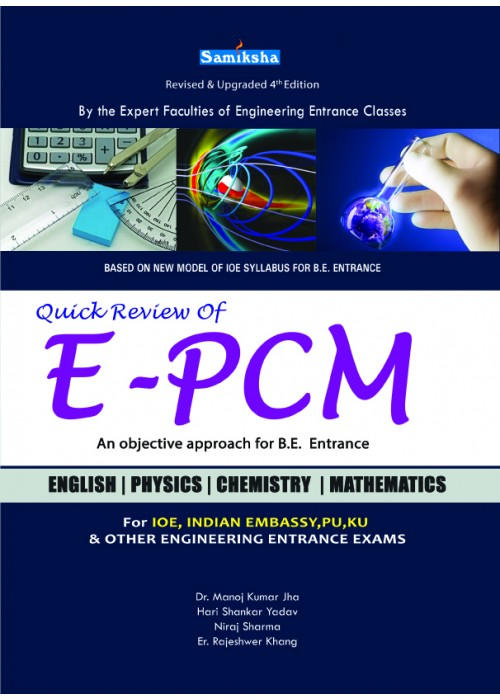 Quick Review of E-PCM