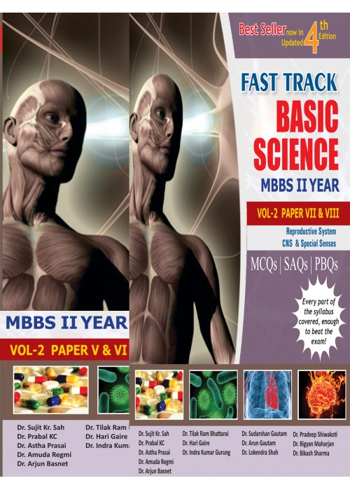 Fast Track Basis Science MBBS Volume - II