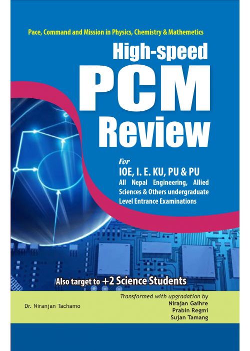 High-Speed PCM Review