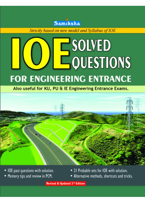 IOE Solved Questions for Engineering Entrance