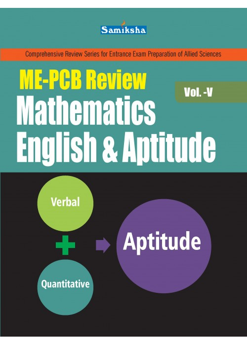 ME-PCB-Review-Mathematics-English-Aptitude-V