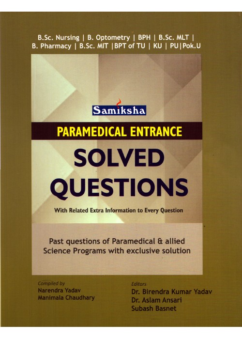 Paramedical-Entrance-Solved-Questions