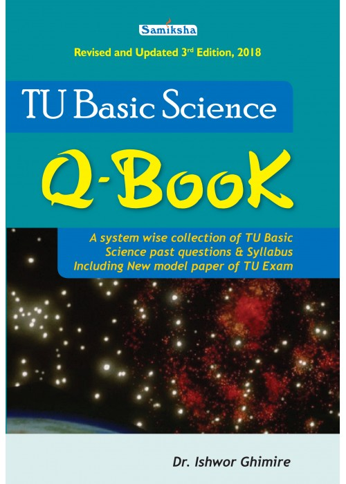 TU Basic Science Q-Book