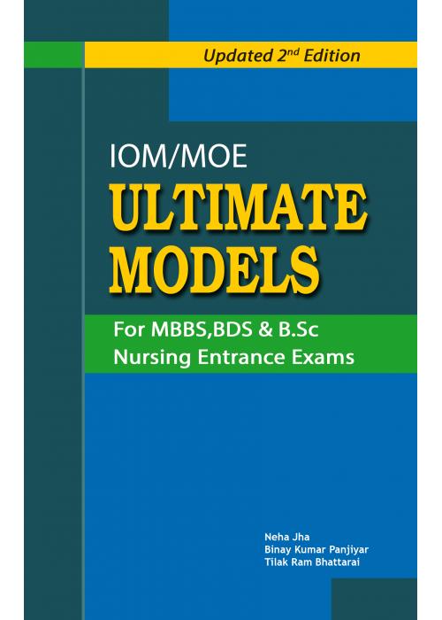 IOM/MOE Ultimate Models