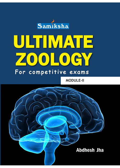 Ultimate Zoology Model II