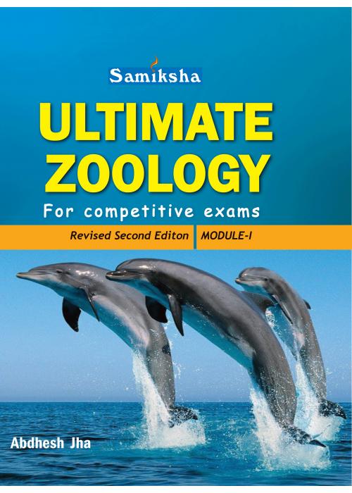 Ultimate Zoology Model I